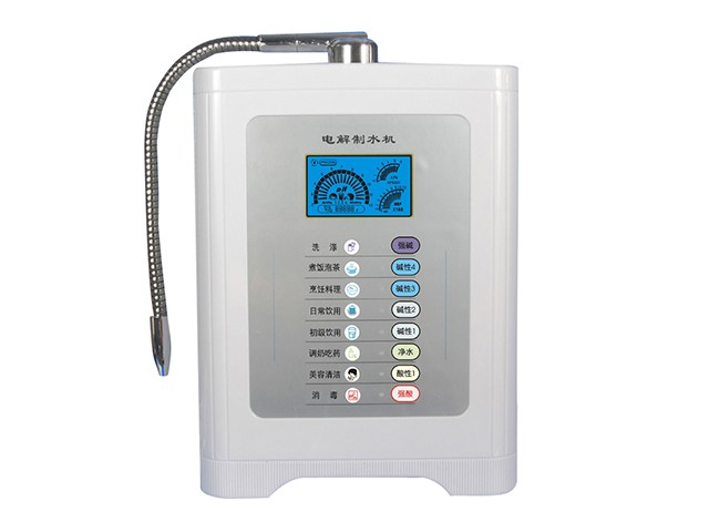 Water Ionizer DWH-791