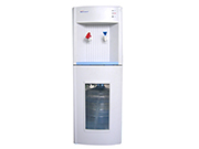 Water Dispenser With Interior Bottle YLR2-5D4